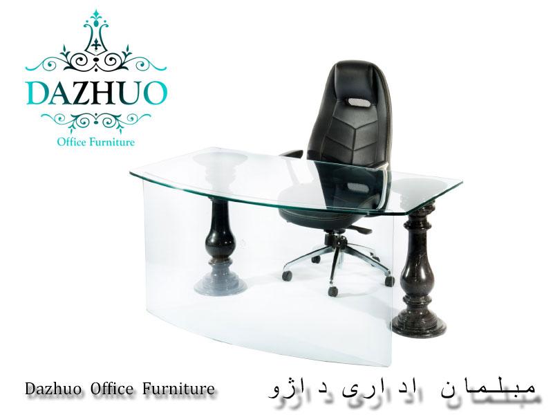 مبلمان اداری اصفهان